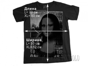футболка lady gaga