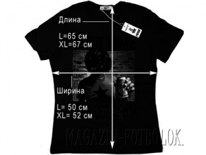 футболка my way