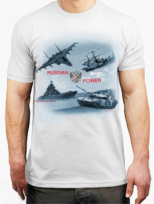 футболка русская армия - russian power