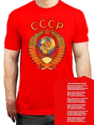футболка ссср красная с гербом
