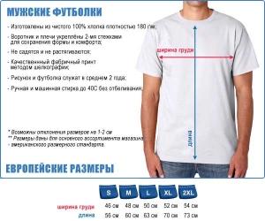 боксёрская футболка с черепом