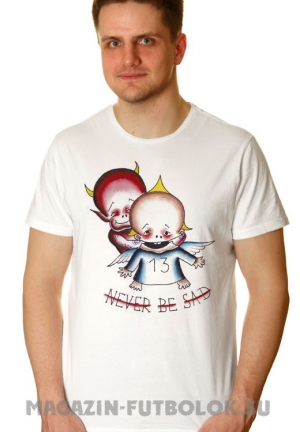 футболка never be sad