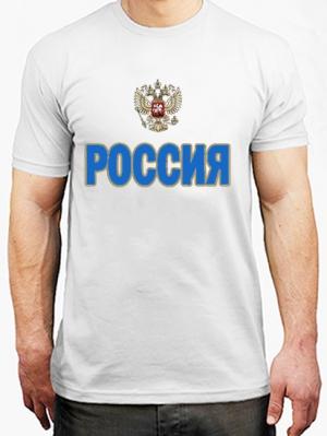 патриотические футболки россия