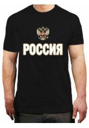 Футболка с надписью Россия