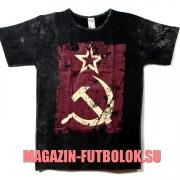 футболка символикой ссср - серп и молот