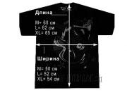популярная футболка король - king black