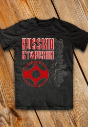 футболка киокушин карате - russian kyokushin