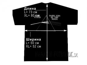 винтажная футболка guitar — 70x