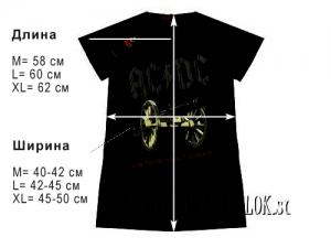 футболка для девушек guns-n-roses