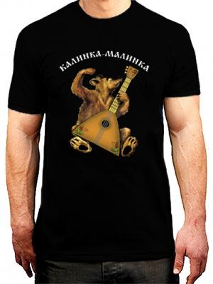 футболка с русским медведем - калинка малинка