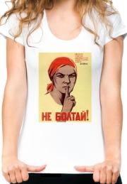 Женская футболка Не Болтай