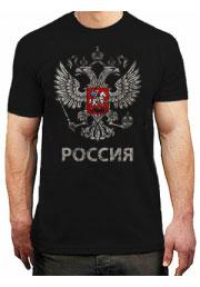 Футболка с Гербом России