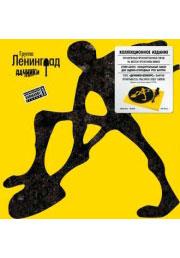 ленинград дачники - виниловый диск