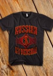 Футболка Киокушин карате - Русский киокушин