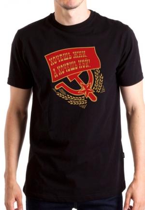 футболка хочешь жни, а хочешь куй